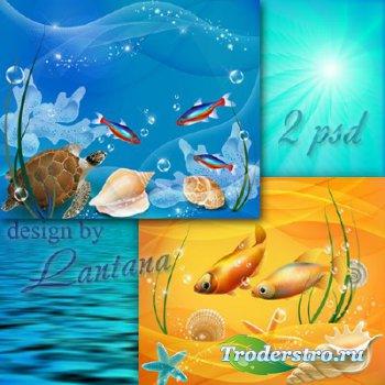 PSD исходники - В пучине океанских вод