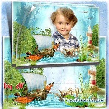 Детская фоторамка - Сказочный остров