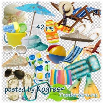 Клипарт для дизайна - Зонтики, мячи, очки, шезлонги и другие пляжные аксесс ...