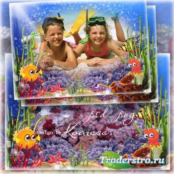 Детская летняя фоторамка - Веселые каникулы на море