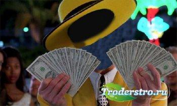 PSD шаблон для мужчин - С баксами в желтом костюме