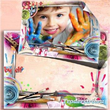 Детская рамка - Я рисую новый мир