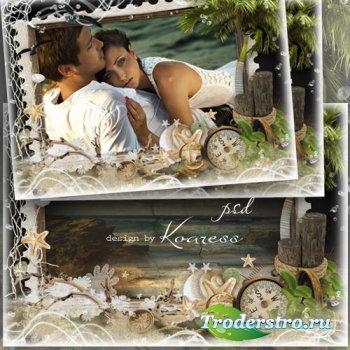 Романтическая рамка для фотошопа - Летний вечер на морском берегу