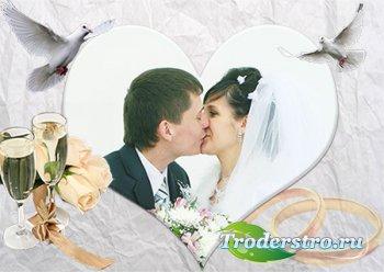 Рамка для свадебной фотографии - Любящее седце