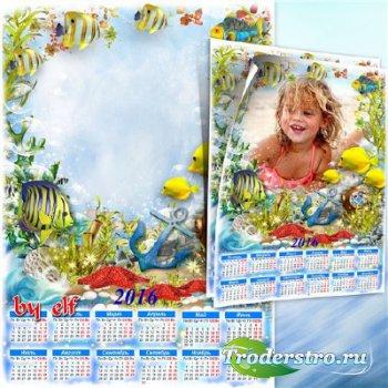Календарь с рамкой для фото на 2016 год - Океанские глубины
