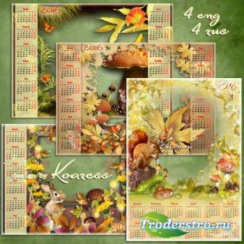 Набор png календарей с рамкой для фото на 2016 год для фотошопа - Тихо пада ...
