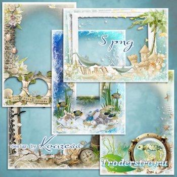 Набор летних фоторамок - На синем море