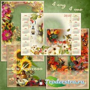 Набор png календарей на 2016 год для фотошопа - Осенние цветы