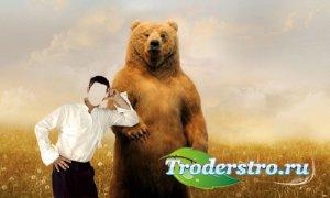 Шаблон psd мужской - Рядом с диким медведем