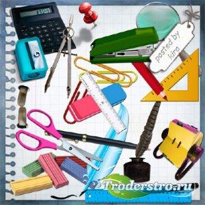 Клипарт без фона - Ручки, стерки, ножницы и другая канцелярия к школе