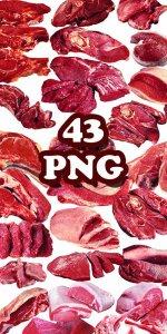 Сочное свежее мясо на прозрачном фоне в PNG