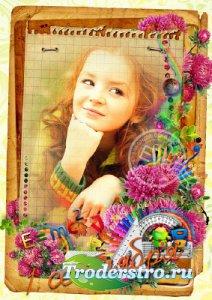 Детская рамочка для фотографий - Снова 1 сентября