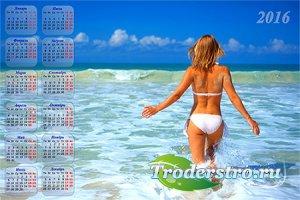 Календарь на 2016 год - Ах лето