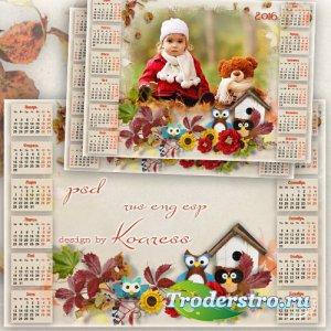 Детский календарь на 2016 год с вырезом для фото - Лесная семейка