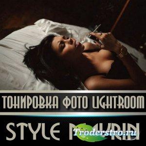 Тонировка фото Lightroom в стиле Маврина (2015)