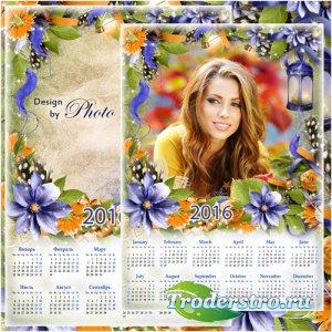 Календарь с рамкой для фото на 2016 год - Усталый день склонился к ночи