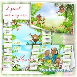 Настольный календарь-домик на 2016 год с рамками для фото и фоторамка - Вес ...
