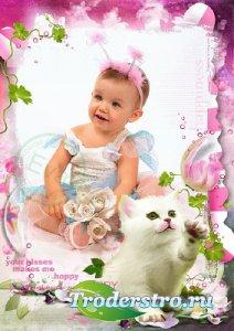 Детская рамочка для фотографий - Мое счастье