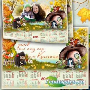 Календарь на 2016 год для детей - Полянка в сказочном лесу