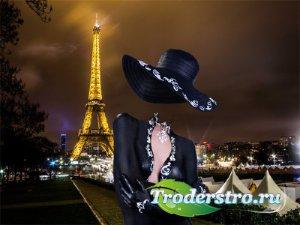 Шаблон для фото - Вечерний Париж