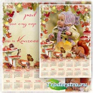 Осенний календарь на 2016 год - Грибной сезон