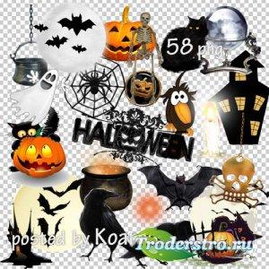 Клипарт png на прозрачном фоне для дизайна - Хэллоуин