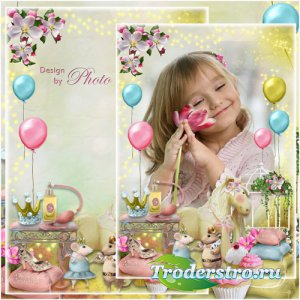 Детская рамка для фото - День рождения принцессы