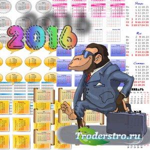Календарные сетки на 2016 год - Деловая обезьяна символ делового года