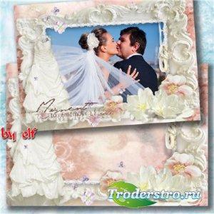 Свадебная рамка для фото - Пусть будет счастье бесконечным