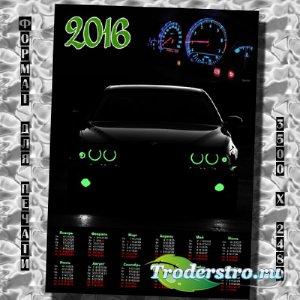 Настенный календарь - BMW