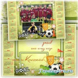 Календарь на 2016 год для фотошопа - Футбол