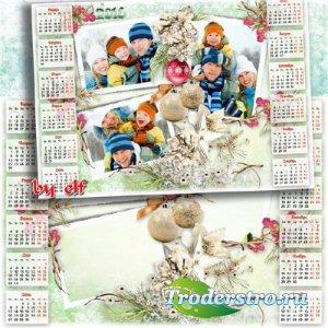 Календарь 2016 для всей семьи - Мы желаем в Новый Год только радостных хлоп ...