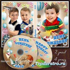 Детские обложка и задувка для DVD диска с вырезами для фото - День Рождения ...