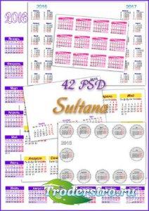Календарные сетки на 2016 год на русском, украинском и английском языках