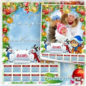 Детский календарь на 2016 год - Озорная Обезьянка