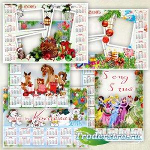 Детские календари png на 2016 год - Зимний праздник, наш любимый (часть 3)