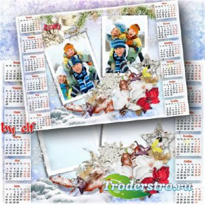 Календарь 2016 с рамками на два фото - Белоснежная зима