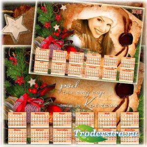 Календарь-рамка на 2016 год - Винтажное поздравление