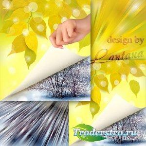 PSD исходник - Переверну листок календаря и вновь зима