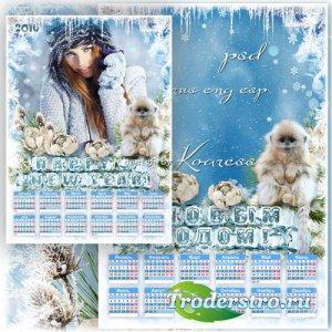 Календарь с рамкой для фото и обезьянкой на 2016 год - Ледяная сказка