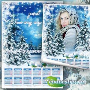 Календарь на 2016 год с вырезом для фото - Зимний лес уснул под снегом