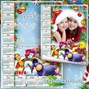 Календарь-рамка на 2016 год - Веселей с друзьями вместе