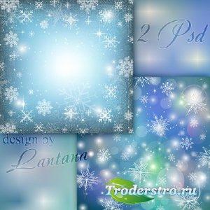Многослойные фоны - Весёлые снежинки, морозные пушинки