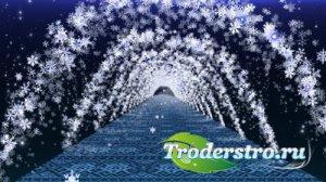 Футаж - Снежная арка