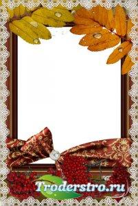 Рамка Осенний дождик