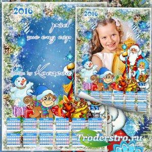 Календарь на 2016 год - Новый год веселый праздник