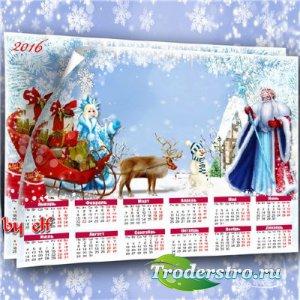 Календарь-фоторамка на 2016 год - Мы встречаем Новый год
