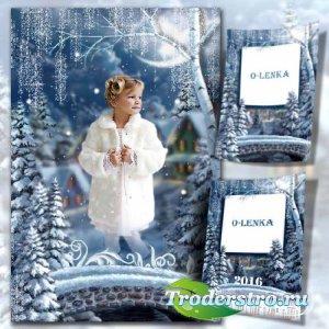 Календарь рамка - Вечер тихий и морозный