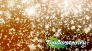 Видео футаж - Кружатся снежинки