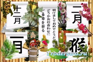Клипарт Японские иероглифы, веера и символы зимы